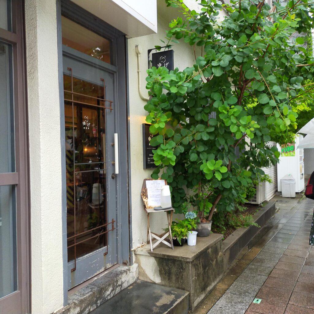 エコ・緑化デザインのイメージ例